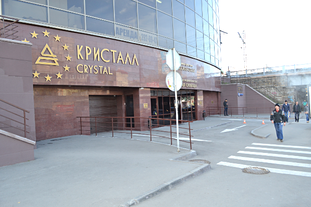 Клиника расположена в бизнес-центре «Кристалл»